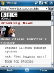 PPC-BBC-small.png